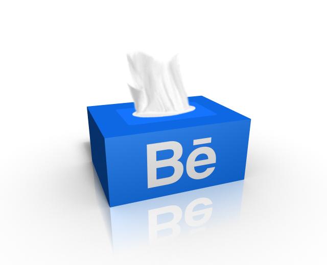 Behance Tissue Box Packaging Design