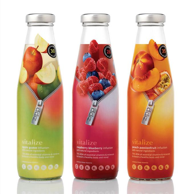 Zipp Vitalize Packaging Design
