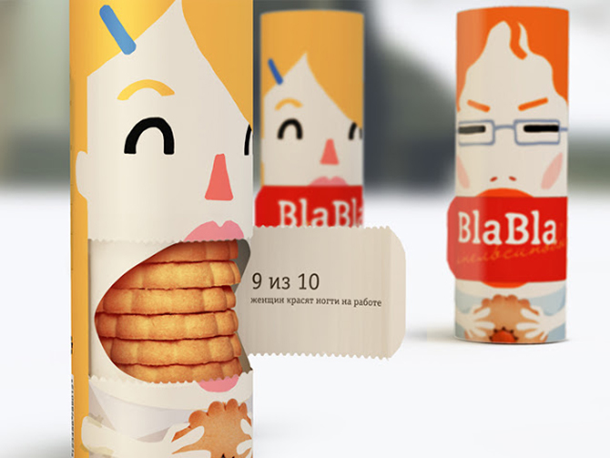 fun-packaging